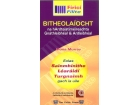 Fíricí Fillte Bitheoloaíocht - Leaving Certificate - Higher & Ordinary Level