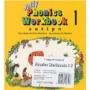 Jolly Phonics Workbook Set 1-7