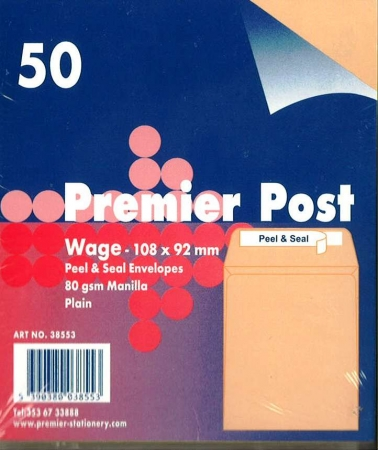Wage Envelope Brown Plain 50 Pack 108mmx92mm