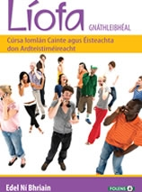 Líofa Gnáthleibhéal - Leaving Certificate Aural & Oral - Ordinary Level