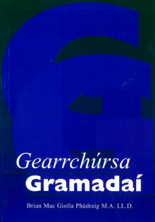 Gearrchúrsa Gramadaí