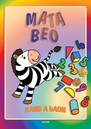 Mata Beo 1 - First Class
