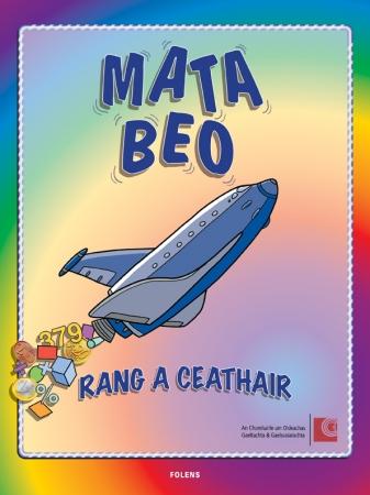 Mata Beo 4 - Fourth Class