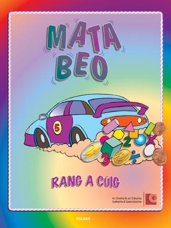 Mata Beo 5 - Fifth Class