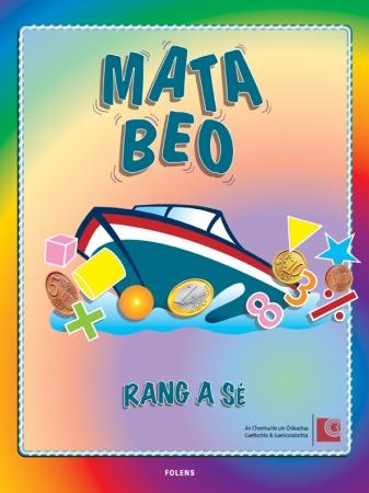 Mata Beo 6 - Sixth Class