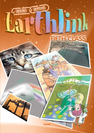 Earthlink 5 Pack - Textbook & Workbook - Fifth Class