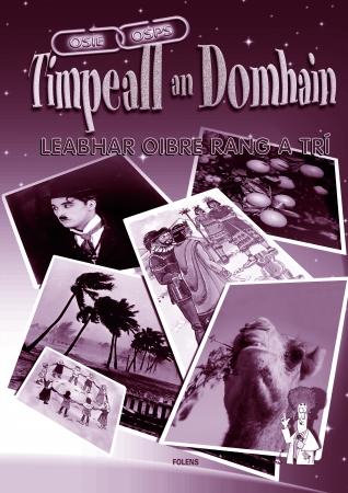Timpeall an Domhain 3rd Class Workbook - Third Class
