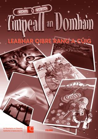 Timpeall an Domhain 5th Class Workbook - Fifth Class