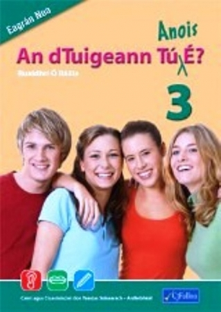 An dTuigeann Tú Anois É 3 - Higher Level - Revised Edition - Includes Free eBook