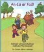 An Lá Ar Fad - Big book