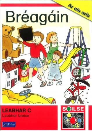 Bréagáin - Soilse - Leabhar C - Leabhar Breise