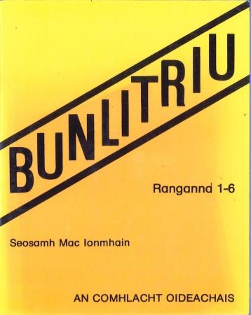 BUNLITRIU Ranganna 1 - 6