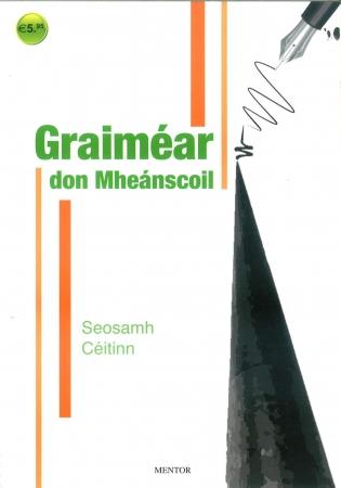 Graiméar don Mheánscoil