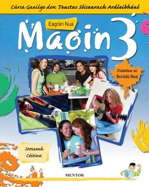 Maoin 3 Eagrán Nua - Ardleibhéal