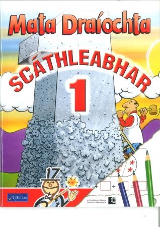 Mata Draíochta Scáthleabhar 1