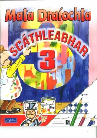 Mata Draíochta Scáthleabhar 3