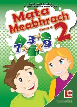 Mata Meabhrach 2nd Class