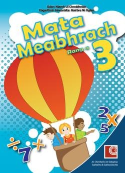 Mata Meabhrach 3rd Class