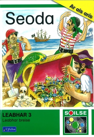 Seoda - Soilse - Leabhar 3 - Leabhar Breise