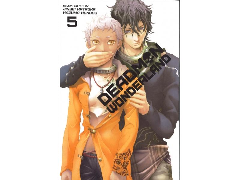 Deadman Wonderland 5 - Jinsei Kataoka & Hazuma Kondou