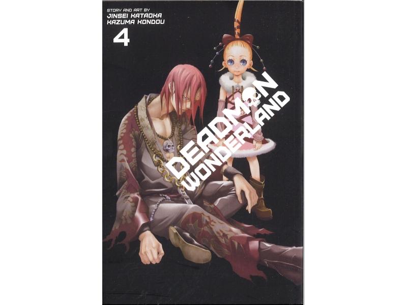 Deadman Wonderland 4 - Jinsei Kataoka & Hazuma Kondou