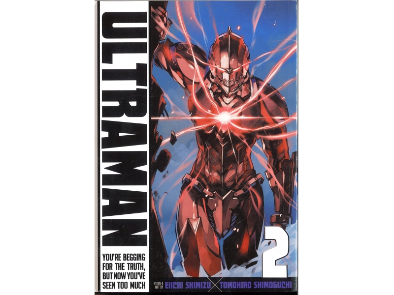 Ultraman 2 - Eiichi Shimizu