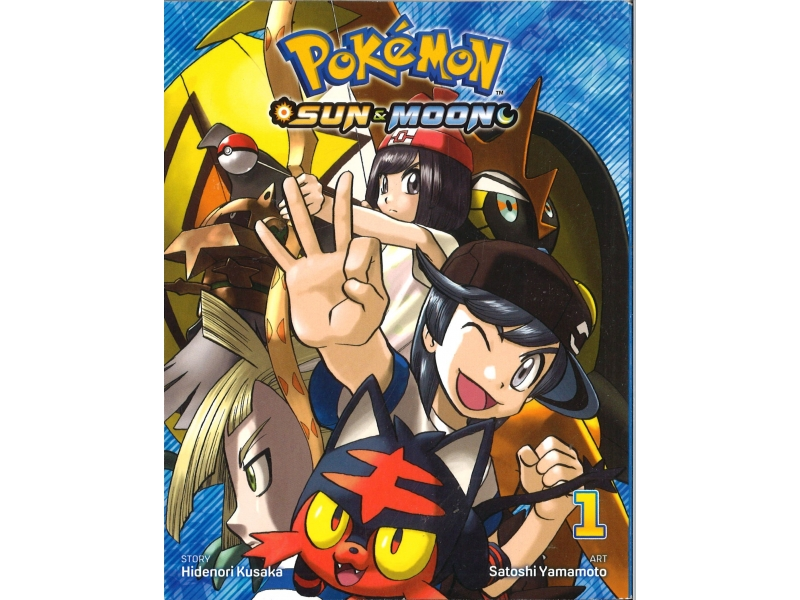 Pokemon - Sun & Moon 1