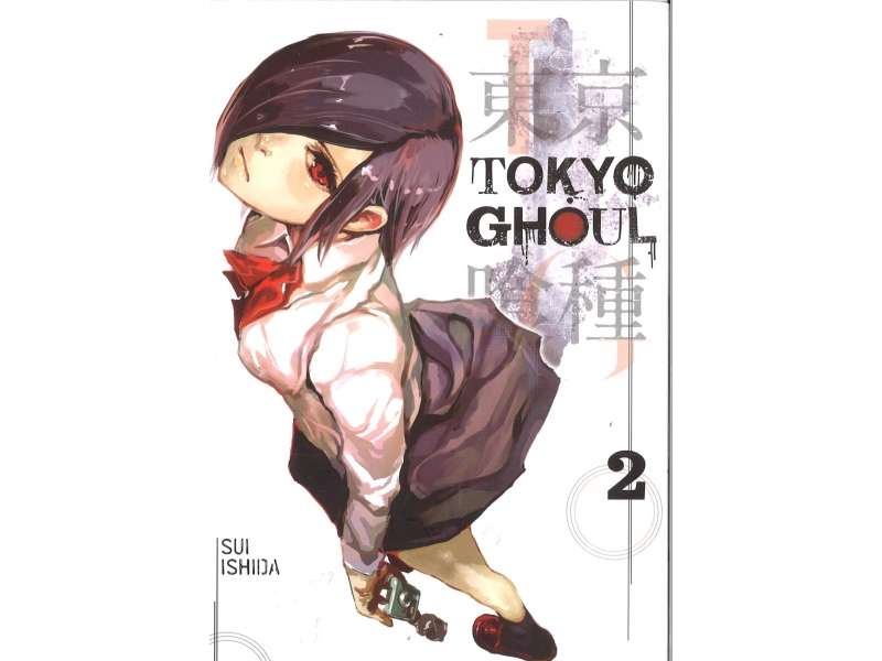 Tokyo Ghoul 2 - Sui Ishida