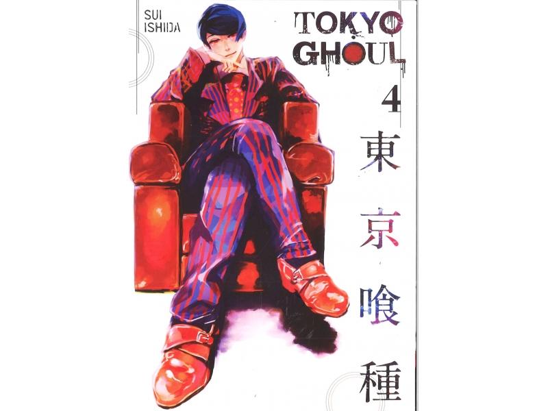 Tokyo Ghoul 4 - Sui Ishida