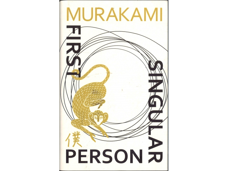 Haruki Murakami - First Person Singular