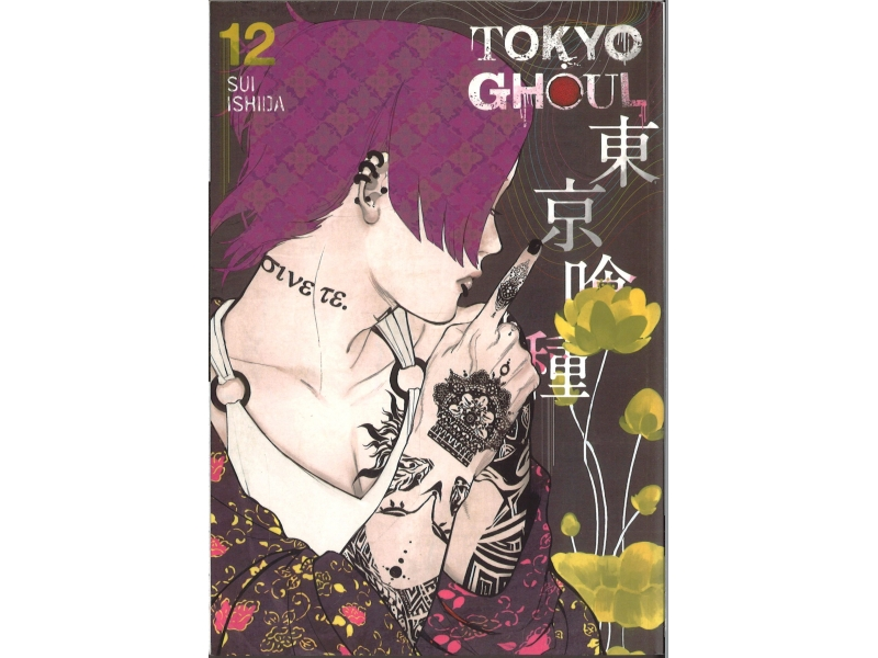 Tokyo Ghoul 12 - Sui Ishida