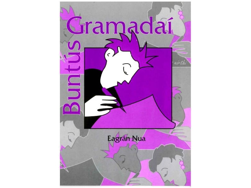 Buntús Gramadaí