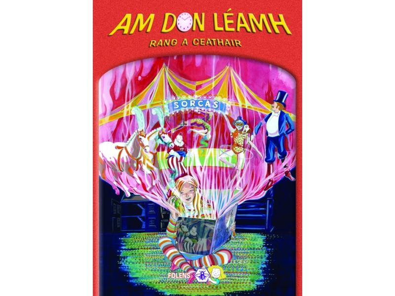 Am Don Léamh 4 - Fourth Class