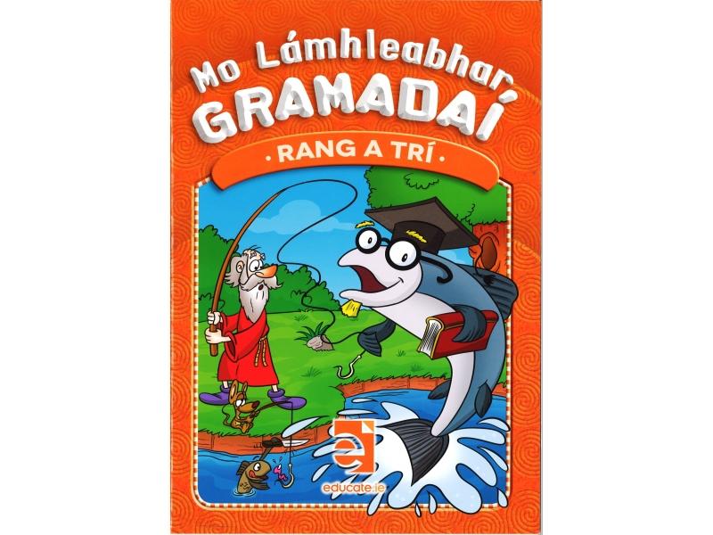 Mo Lamhleabhar Gramadai - Rang A Tri