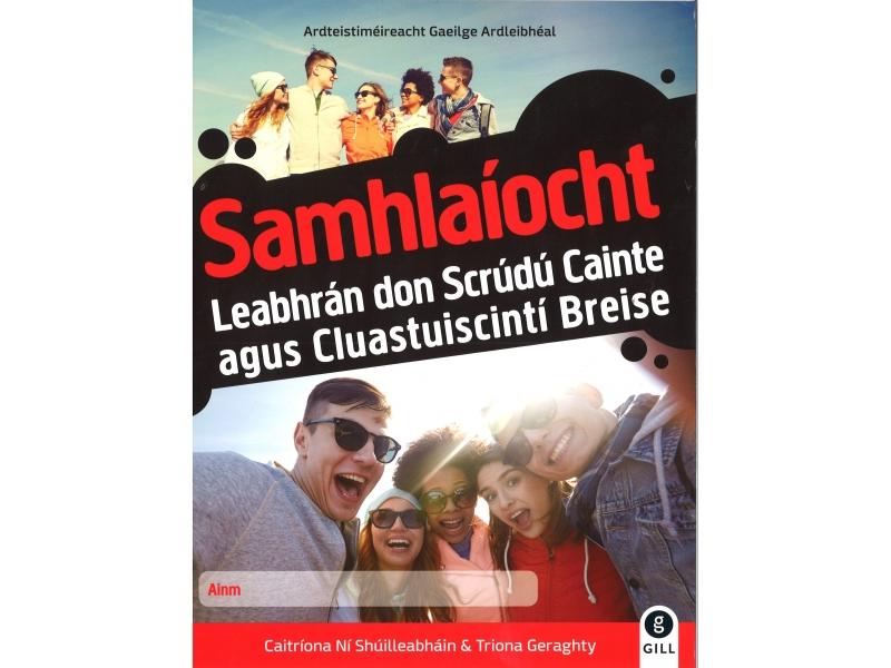 Samhlaíocht Workbook - Leaving Certificate Irish Higher Level
